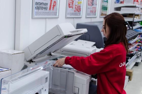 Fotokopi Dükkanı Açmak 2
