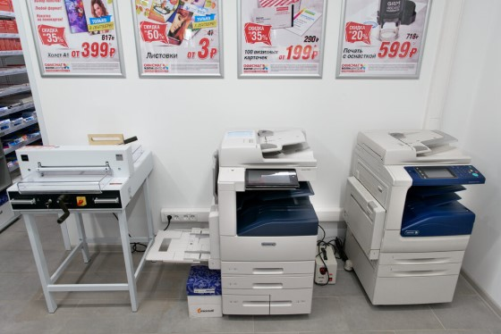 Fotokopi Dükkanı Açmak isteyenlere Öneriler