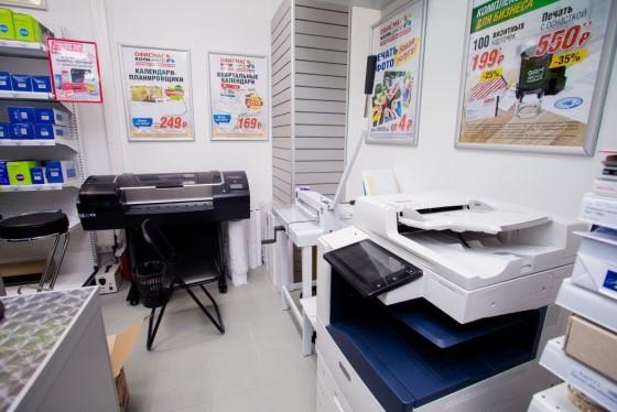 Fotokopi Dükkanı Açmak